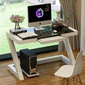 雪艷簡約現代 鋼化玻璃電腦桌台式家用桌做辦公桌 書桌簡易寫字台   西城故事