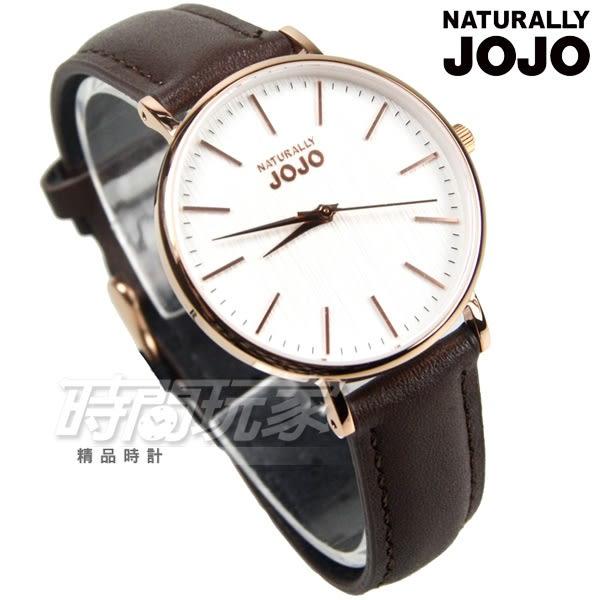NATURALLY JOJO 文青風 木紋質感 真皮錶帶 防水手錶 玫瑰金x白 女錶 JO96932-80R