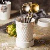 家用廚房陶瓷瀝水多功能筷子筒筷籠