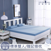 House Door 防螨保護表布記憶床墊10cm超值組-雙人5尺雪花藍