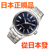 免運費 日本正規貨 CITIZEN  Citizen Citizen collection Classical line 自動上弦手動上弦 男士手錶 NK0000-95L