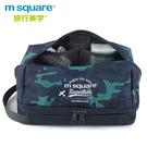 m square 乾濕分離洗潄包...