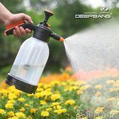 噴水器 澆花噴壺透明噴壺園藝家用灑水壺氣壓式小型壓力澆水噴霧瓶   非凡小鋪