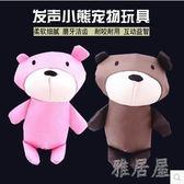 牛津布泰迪金毛小中型犬寵物發聲玩具xx5621【雅居屋】TW