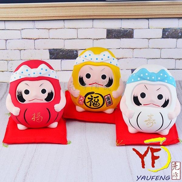 【堯峰陶瓷】 美濃燒 手繪達摩だるま 日本進口陶瓷公仔 開運 招財 招福存錢筒 擺飾品 療癒小物