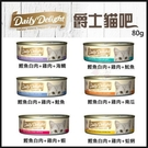 *KING*【24罐組】Daily De...