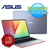 【ASUS 華碩】VivoBook S15 15吋筆電 紅(S530UN-0091B8250U)【送質感藍芽喇叭】