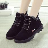 雪地靴女棉鞋短靴秋冬季新款韓版女鞋百搭鞋子馬丁靴 樂趣3c