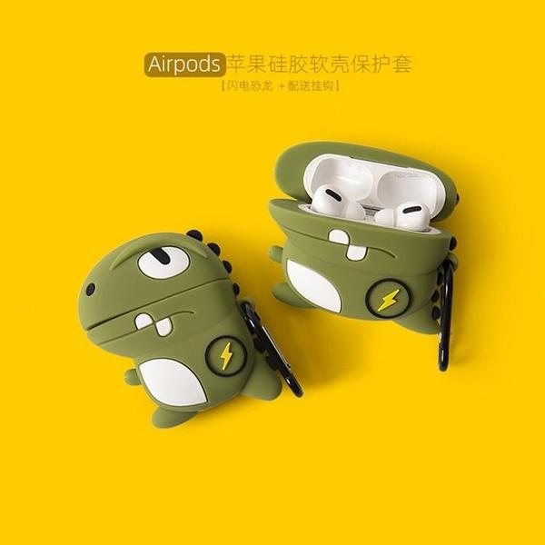 藍芽耳機套 airpods保護套硅膠可愛蘋果耳機套盒子保護殼AirPods1/2代潮牌 優拓