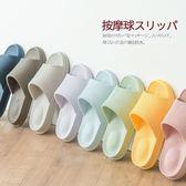 家居室內男涼拖鞋情侶女士浴室塑料厚底