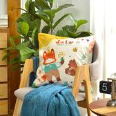 義大利Fancy Belle X LaLa Woodland《悠閒的午後時光》麂皮靠墊 45*45CM (含枕心)