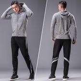 【優選】運動套裝緊身衣晨跑訓練服健身房速干服裝