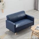 熱賣雙人沙發北歐小戶型沙發臥室書房休息區出租服裝店鋪兩人雙人座小沙發LX coco