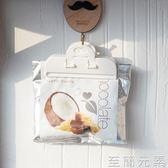 食品封口夾強力保鮮夾零食密封夾封口夾  至簡元素