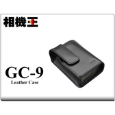 ★相機王★Ricoh GC-9 原廠真皮皮套〔GR III 專用〕GC9 相機皮套 相機包