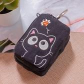 Kiro貓‧小黑貓 雙層拉鍊 小物收納 鑰匙零錢包【820112】