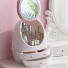 化妝鏡 網紅led化妝鏡子收納盒帶燈補光宿舍學生桌面臺式梳妝鏡一體便攜【快速出貨】