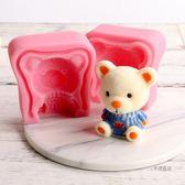 3D立體卡通小熊水果蔬菜硅膠模具 冰淇淋蛋糕雪糕甜品 烘焙用具【小梨雜貨鋪】