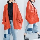 懶惰風蝙蝠袖針織衫潮秋冬 大尺碼女裝毛線塌肩文藝純色開衫減齡 週年慶降價