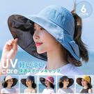 黑膠防曬帽 遮陽帽 馬尾帽 防曬 1-D20