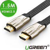 現貨Water3F綠聯 1.5M HDMI2.0傳輸線FLAT版