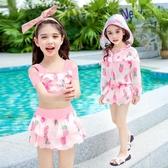 女童泳衣女分體裙式女孩公主裙式泳裝溫泉游泳衣【步行者戶外生活館】