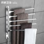 衛生間掛毛巾架免打孔旋轉浴巾毛巾桿浴室吸壁式掛架單桿雙桿掛鉤