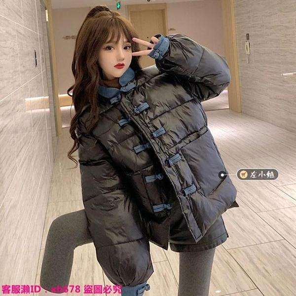特惠外套 冬季2021新款國潮中國風短款牛仔拼接盤扣立領唐裝棉衣外套棉服女