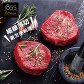 【超值免運】【輕食薄切】美國1855濕式熟成小菲力牛2包組(180公克/1包)