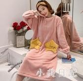 春秋季可愛睡衣女加厚保暖珊瑚絨長袖款可外穿法蘭絨寬鬆睡裙 XN9933『小美日記』