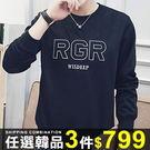 任選3件799長袖T恤韓版長袖T恤套頭加...