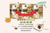大頭叔叔穀物水果麥片300g(栗香紫薯/黃金蕃薯/經典原味)(純素)