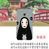 [10 evo 軟殼] HTC 10evo M10F 手機殼 保護套 外殼 無臉男