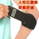 【ALEX】第二代矽膠墊護肘(1入) T-26