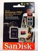 【聖影數位】SanDisk Extreme Micro SDXC 64GB 讀取100MB/S 寫入90MB/S V30 A1 公司貨 3期0利率