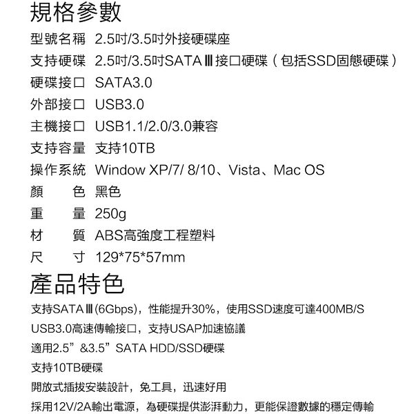 CyberSLIM S1-DS6G 2.5/3.5吋 SATA  硬碟外接盒USB3.0