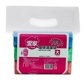 OP愛家清潔垃圾袋(大)【愛買】