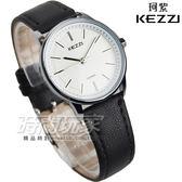 KEZZI珂紫 簡約時刻 圓形 皮革錶帶 石英錶 學生手錶 防水手錶 女錶 黑色 KE1516黑小
