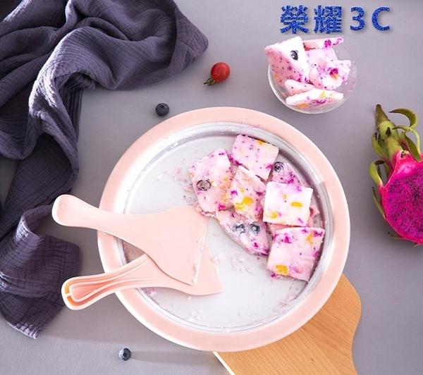 炒酸奶機炒冰機小型兒童DIY冰淇淋機迷你手動免插電炒冰奶盤 【99免運】