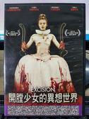 挖寶二手片-C01-010-正版DVD-電影【開膛少女的異想世界】-安娜麗妮麥考德 特蕾西勞玆 艾芮兒溫特
