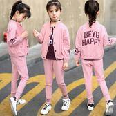 女童秋裝套裝2018新款大童春秋裝韓版兒童秋季運動洋氣時髦潮衣服  巴黎街頭