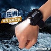 戶外強光手電筒手腕燈夜騎行釣魚燈帶手錶功能充電腕戴燈登山夜跑 初色家居館