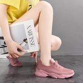 運動鞋 紀玫蘭鞋子女秋季學生韓版百搭跑步鞋網面透氣運動輕便軟底 晶彩 99免運