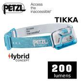 【速捷戶外】PETZL PTE93AAD (藍色) 高亮度LED頭燈(200流明) ACTIK CORE, 登山露營,戶外照明