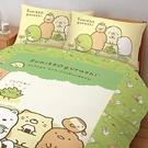床包 / 雙人【角落小夥伴 樹下野餐日系列】含兩件枕套 高密度磨毛 戀家小舖台灣製 角落生物