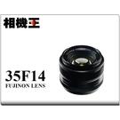 Fujifilm XF 35mm F1.4 R 平行輸入