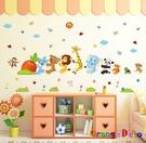 壁貼【橘果設計】童趣拔蘿蔔 DIY組合壁...