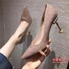 婚鞋 女2020新款冬季網紅水晶高跟鞋細跟尖頭亮片法式少女新娘婚鞋T 3色