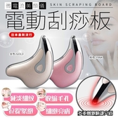 刮痧神器 日本小海豚同款 刮痧板 瘦臉神器 marasil 刮痧板 微【Miss.Sugar】【K4000428】