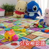 遊戲墊 瑜珈墊 兒童幼兒寶寶爬行墊 野餐墊 地墊 【YV5230】HappyLife